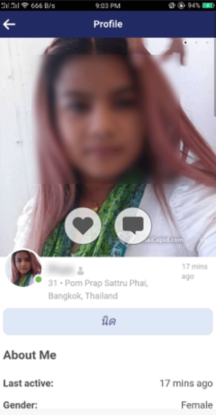 Thai Cupid Profile